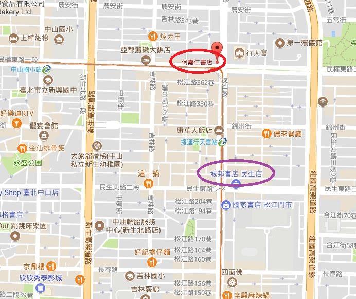 台北城邦書店.JPG