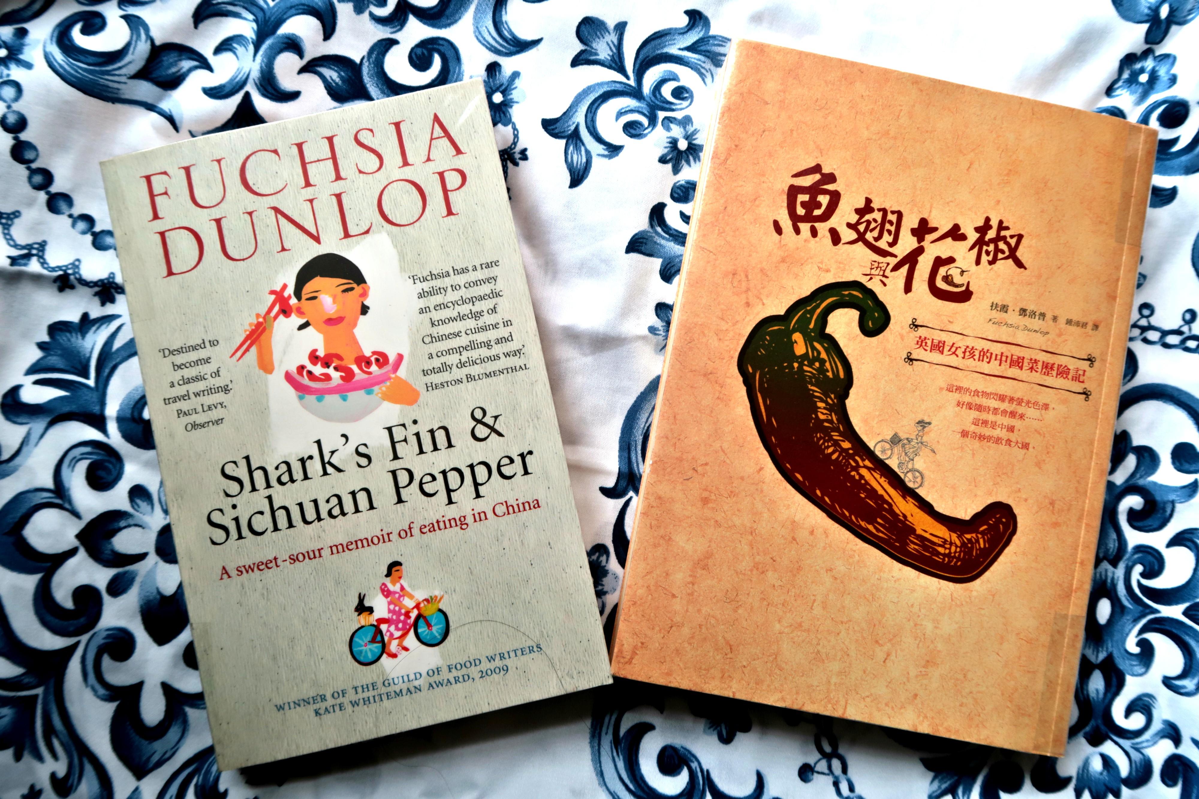 勇氣無疆的美味情書:《魚翅與花椒:英國女孩的中國菜歷險記》